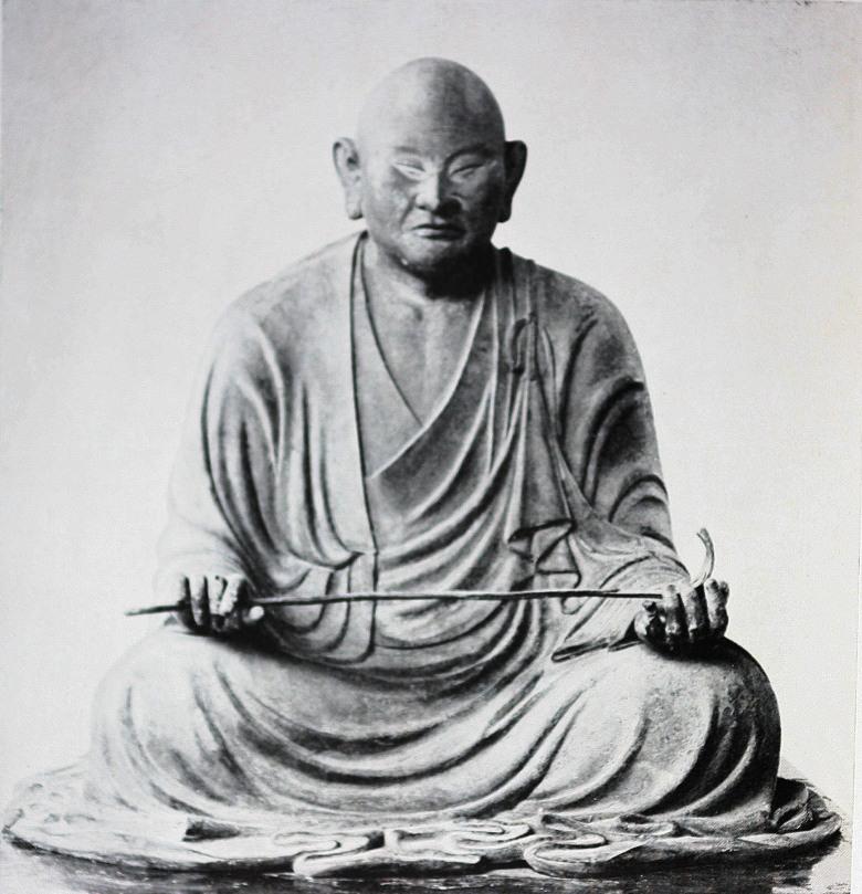 Priest_Gyoshin_Statue.JPG