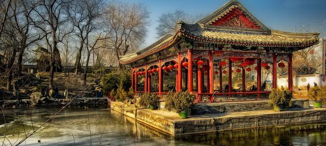 Prince-Gong-Mansion-arti.jpg