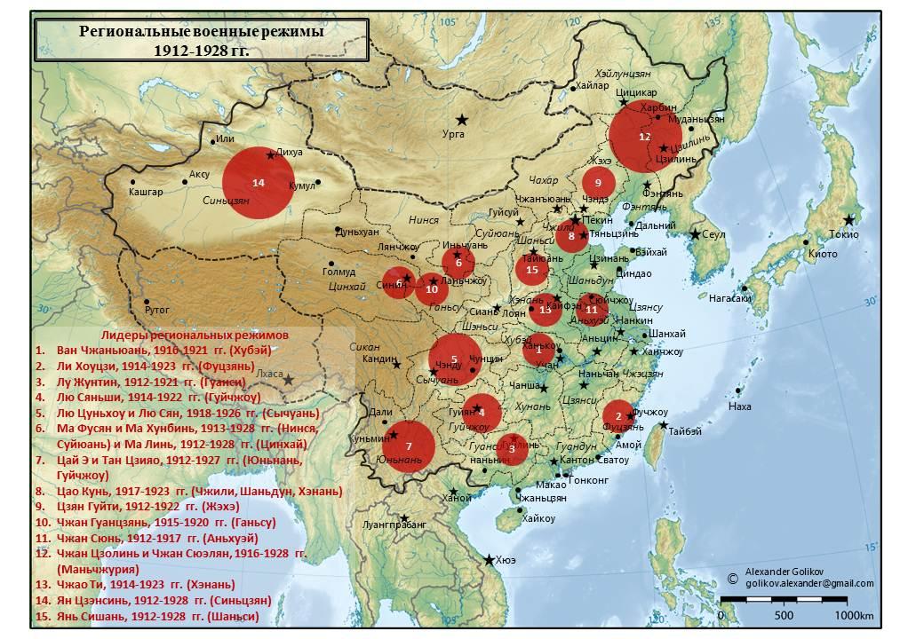 qing_china_maps_19_full.jpg