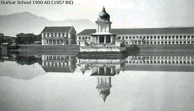 ranipokhari-durbar-high-school-behind-1900-ad-1957-bs.jpg