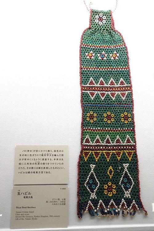 Ritual_Bead_Necklace,_Amami_Oshima_Idom,_19th_century,_glass_and_stone_-.JPG