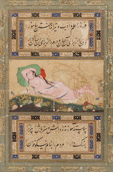 Riza_Abbasi_Reclining_Nude.jpg