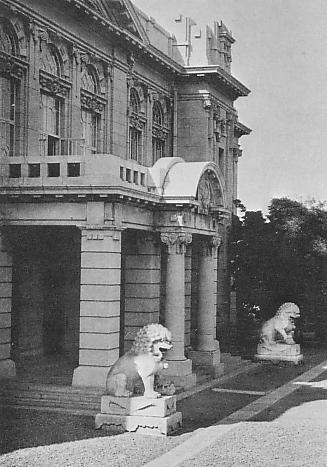 Ryojun_Museum.JPG