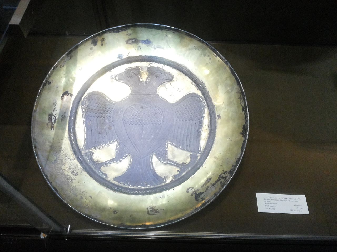 Sassanid_plate_of_eagle_with_two_heads.jpg