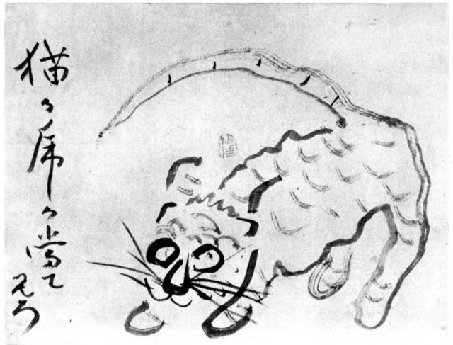 sengai-tiger106.jpg