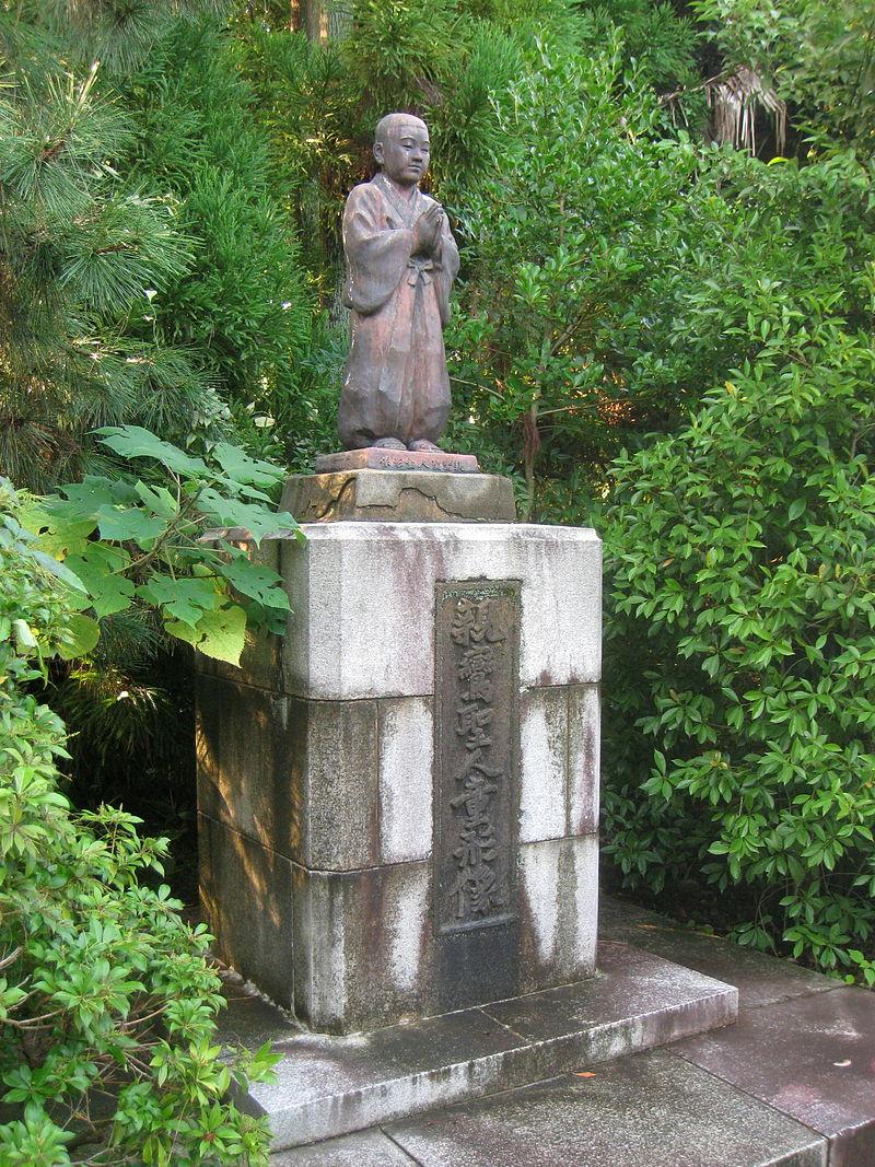 Shōren-in,_Kyoto_-_IMG_5065.JPG