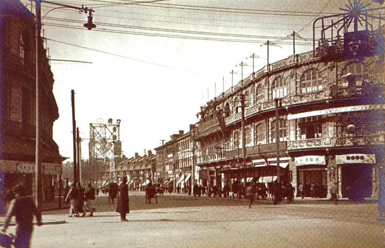 Shanghai_New_World_in_1918.jpg