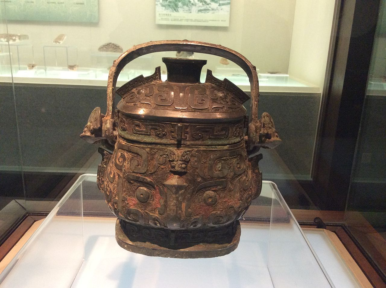 Shanxi_Museum_-_bo_you.JPG