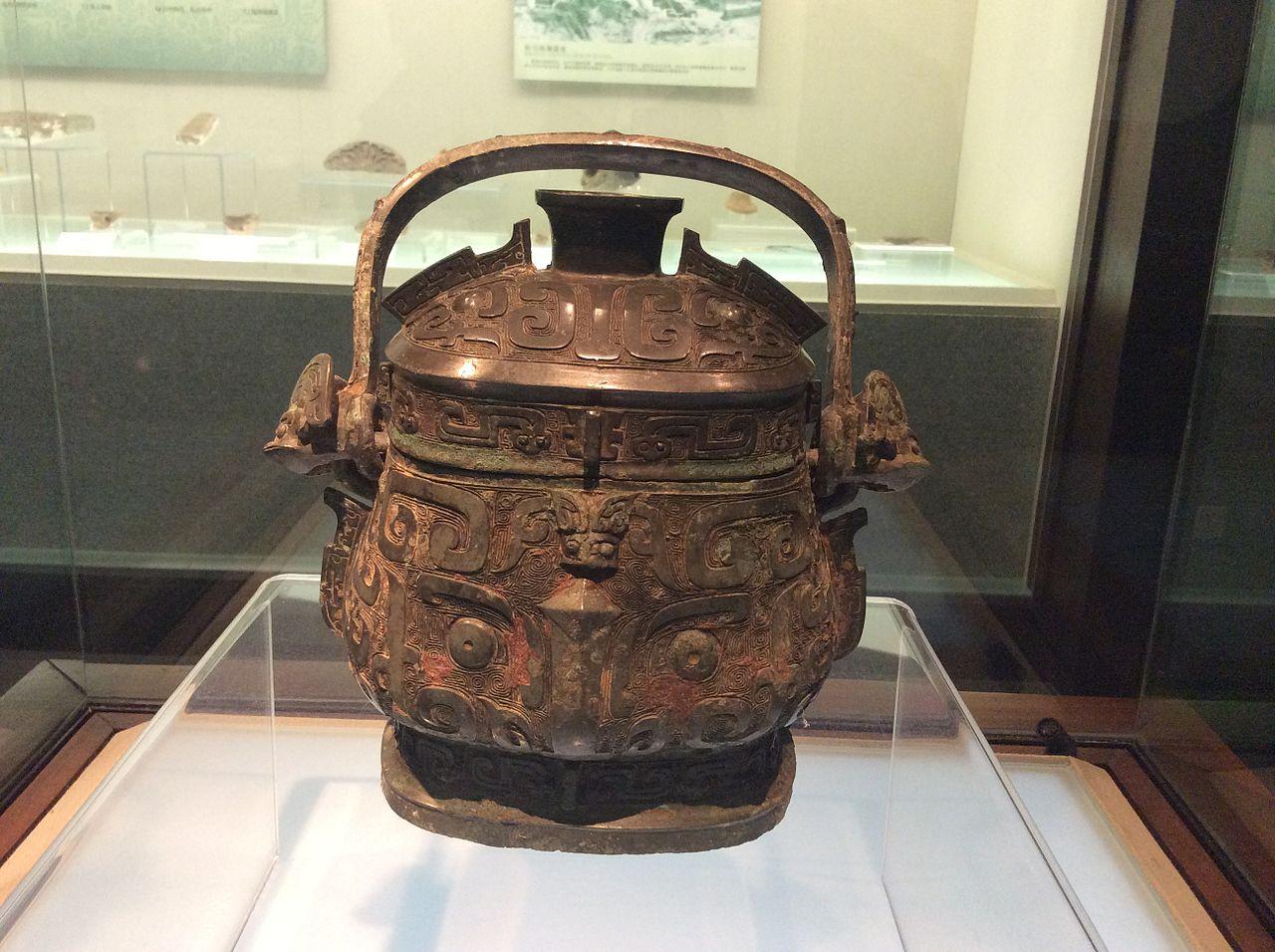Shanxi_Museum_-_bo_you.JPG