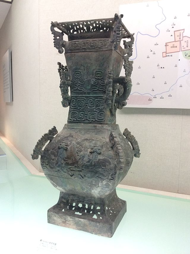 Shanxi_Museum_-_square_pot_with_coiled_dragon_motifs.JPG
