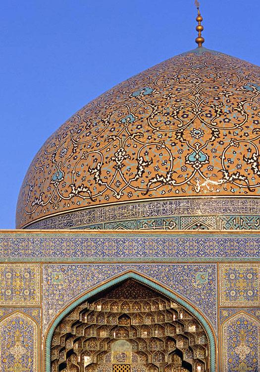 Sheikh Lutfollah Mosque13812.jpg