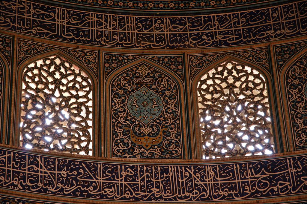 Sheikh Lutfollah Mosque2594276890_369bcca955_b.jpg