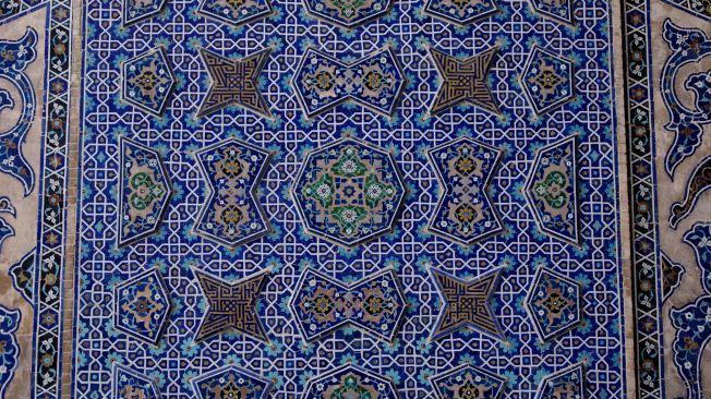 Sheikh Lutfollah Mosquejam11.jpg