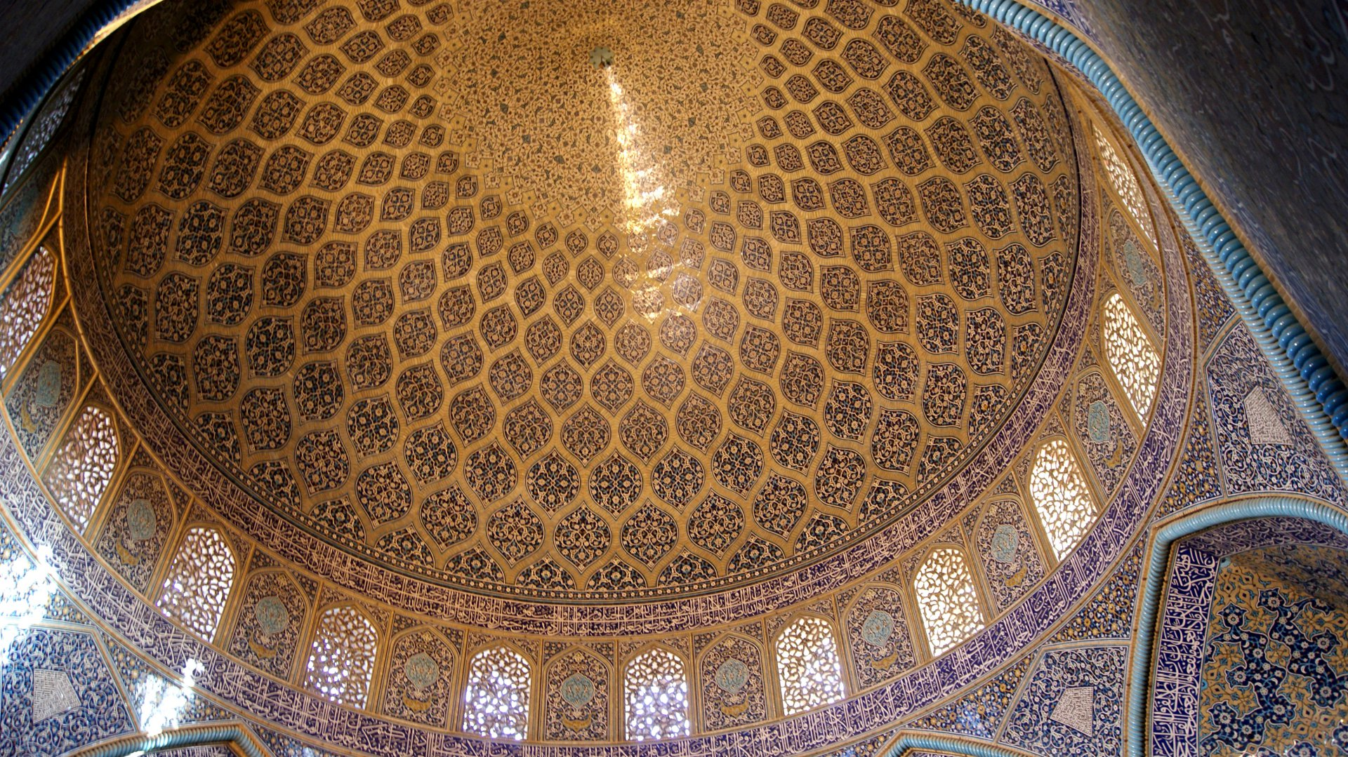 Sheikh Lutfollah Mosquelot1.jpg