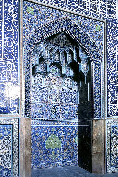Sheikh Lutfollah Mosquemihrab.jpg