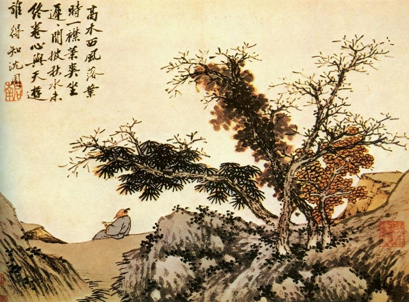 Shen_Zhou._Reading_in_Autumn_Scenery.Palace_Museum_Beijing.jpg