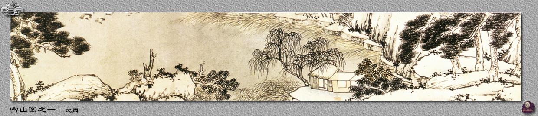 shen_zhou_www.nevsepic.com.ua.jpg
