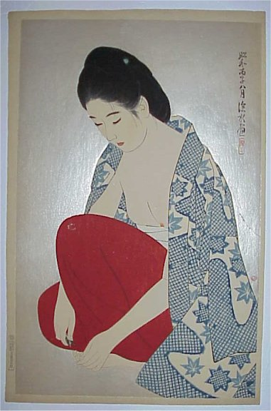 shinhanga8.jpg