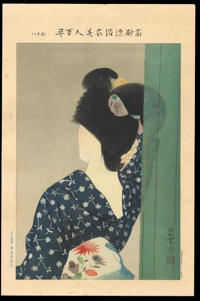 Shinsui_Ito-100_Figures_of_Beauties_Wearing_Takasago_Kimonos-11-01-01-1j8-2007-8199-x2000.jpg