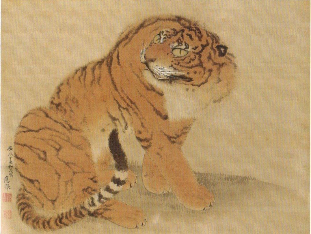'Sitting_Tiger'_by_Maruyama_Okyo,_1777,_Minneapolis_Institute_of_Art.jpg