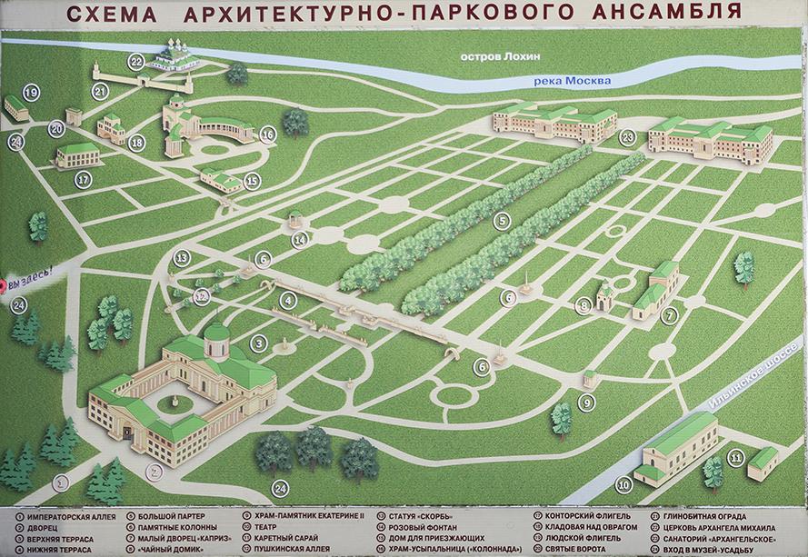 skhema_dvortsovo_parkovyy_ansamblya_arkhangelskoe.jpg