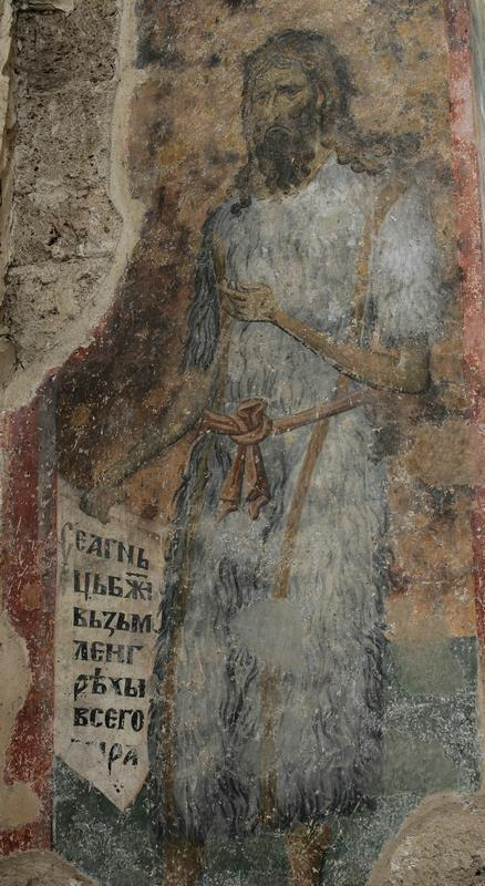St. John the Baptist and Foreruner (south wall, part next to altar partition)серб.jpg