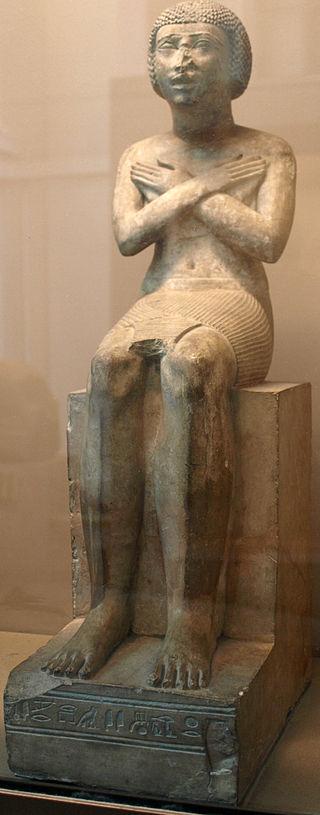 StatueOfMeri-BritishMuseum-August19-08.jpg