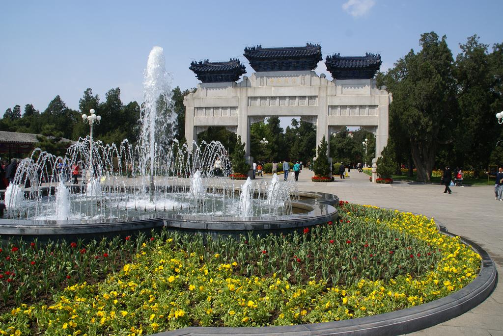 sun_yat-sen_park-chung-shan_park_2186_jpg_original.jpg