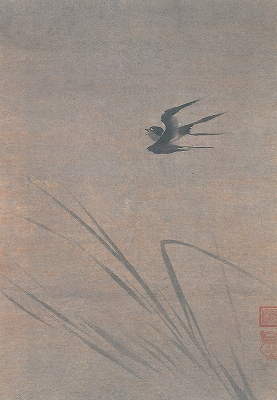 Swallow_in_flight_(Ko_Saido_Sakata).jpg