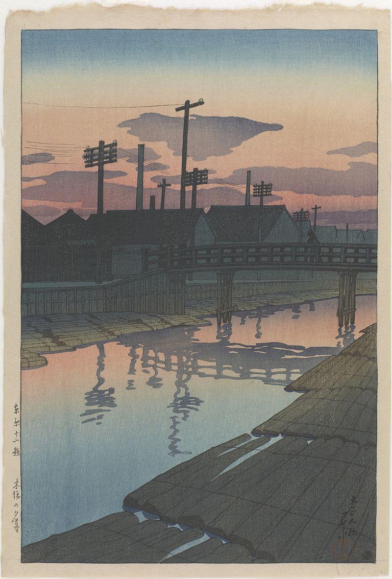 Tōkyō_jūnidai,_Kiba_no_yūgure_by_Kawase_Hasui.jpg
