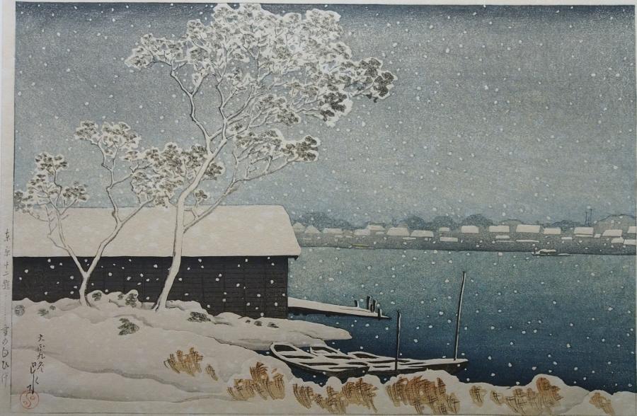 Tōkyō_jūnidai,_Yuki_no_Shirahige_by_Kawase_Hasui.jpg