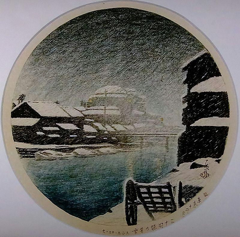 Tōkyō_jūnikagetsu,_Sanjukkenbori_no_bosetsu_by_Kawase_Hasui.jpg
