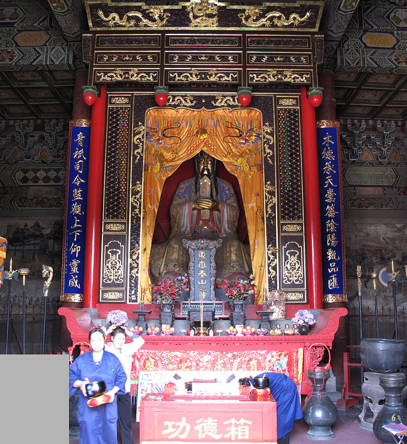 Taishan_2009_1354.jpg