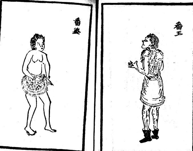 Taiwanese_aborigines(1895).jpg