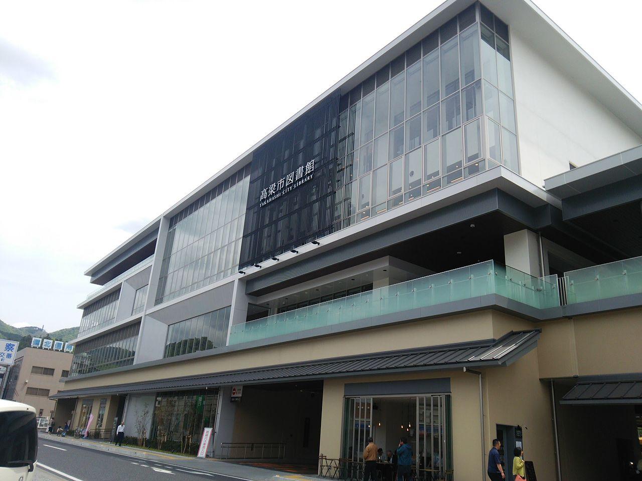 TAKAHASI_CITY_LIBRARYяп.jpg