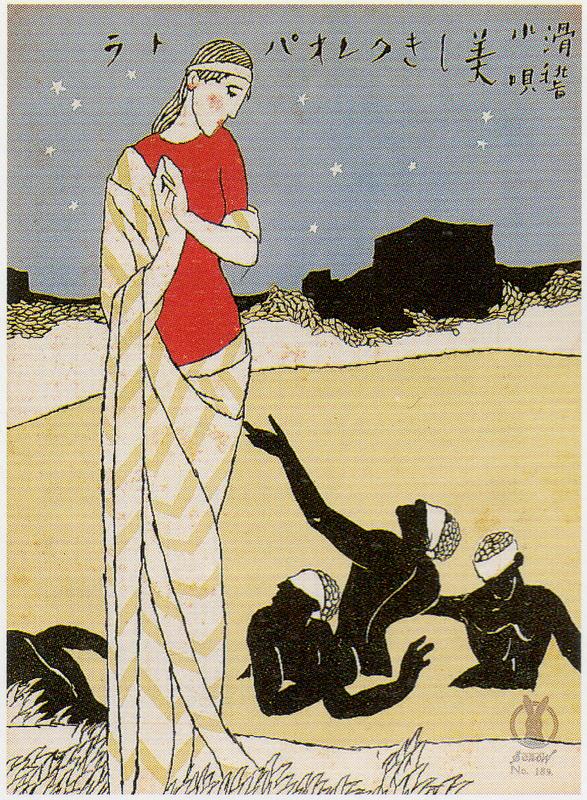TakehisaYumeji-1920-Senowo-Beautiful_Cleopatra.png