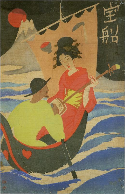 TakehisaYumeji-1920-Takarabune.png
