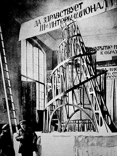 Tatlin's_Tower_maket_1919_year.jpg