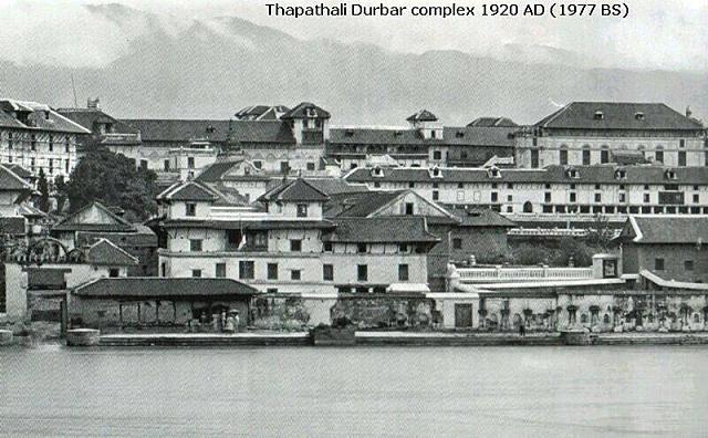 thapathali-durbar-palace-complex-1920-ad-1977-bs.jpg