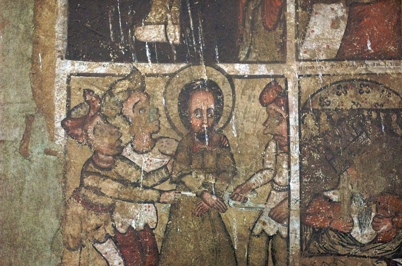 The_Passion_of_Christ,_Church_of_Bet_Mercurios,_Lalibela,_Ethiopia_(3304648841).jpg