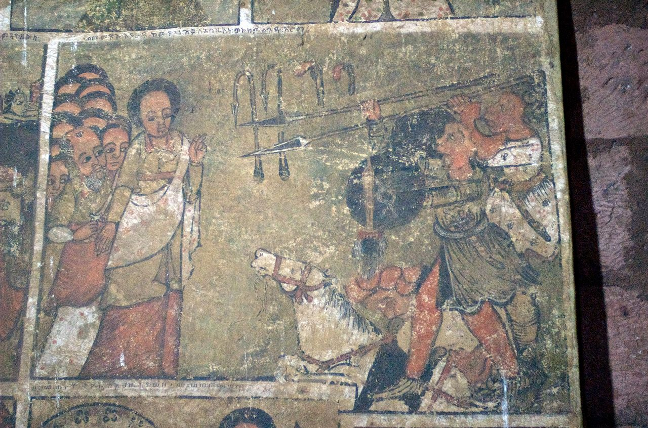 The_Passion_of_Christ,_Church_of_Bet_Mercurios,_Lalibela,_Ethiopia_(3305498788).jpg