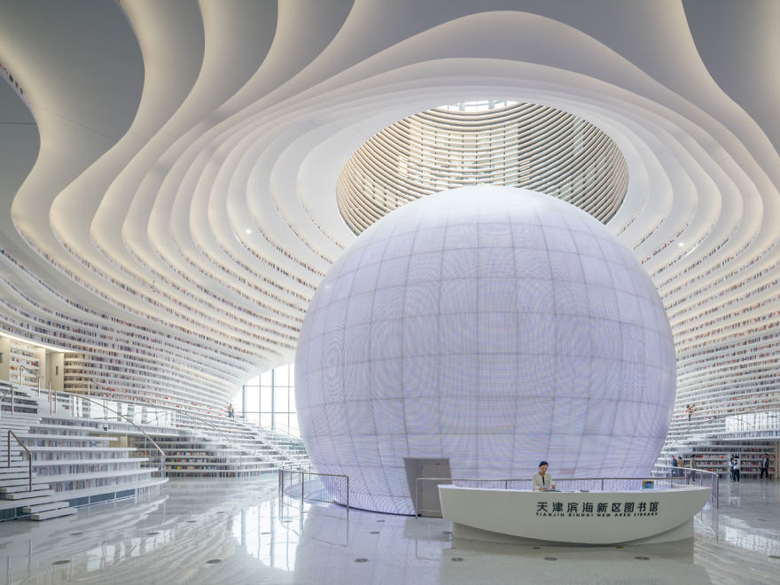 tianjin-binhai-library-china-mvrdv-2-5a094a2e6ee4c__880.jpg