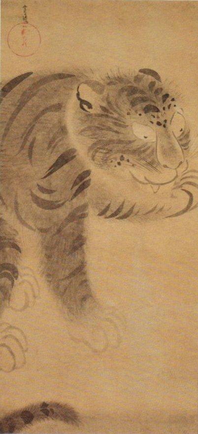 'Tiger_Licking_its_Paw'_by_Tawaraya_Sotatsu,_early_17th_century (1).jpg