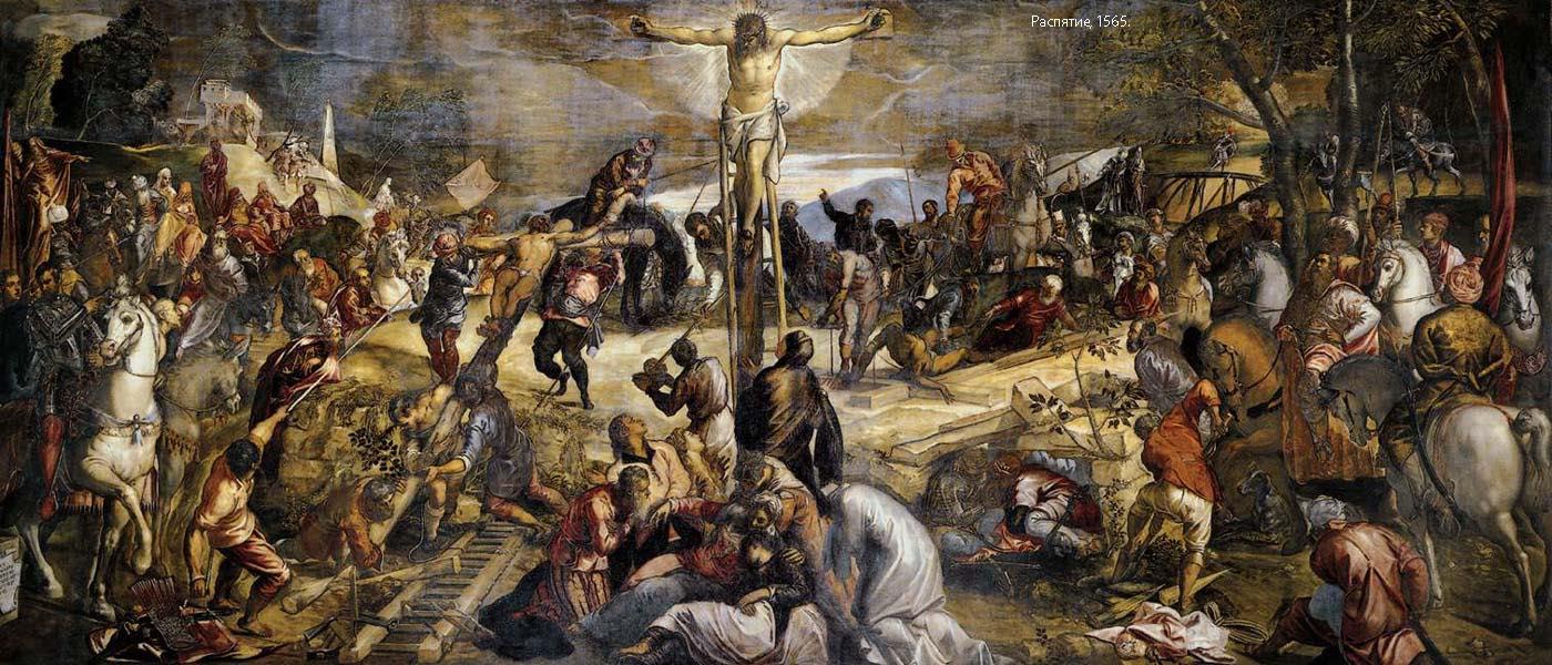 Tintoretto9.jpg