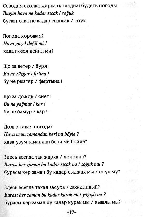 tirki_04.jpg