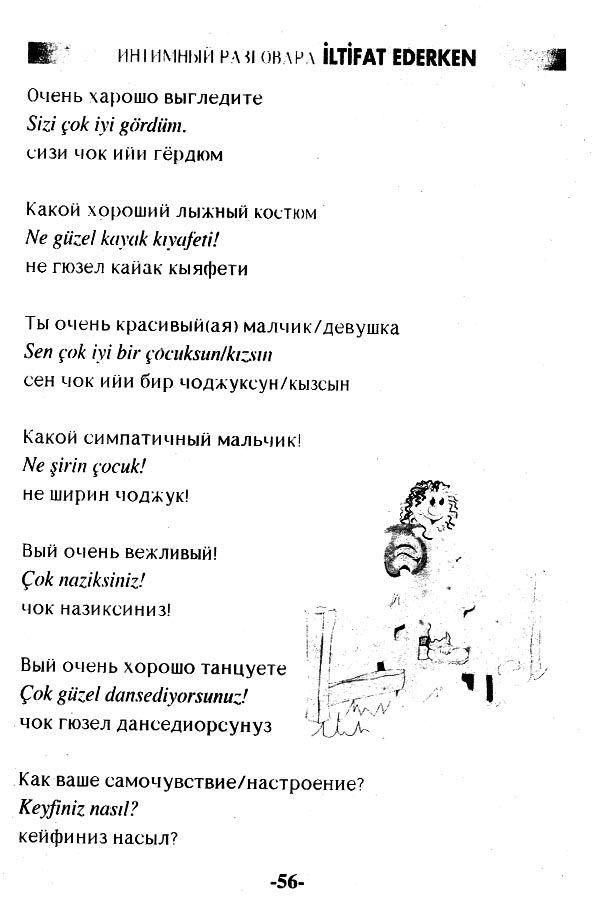 tirki_09.jpg