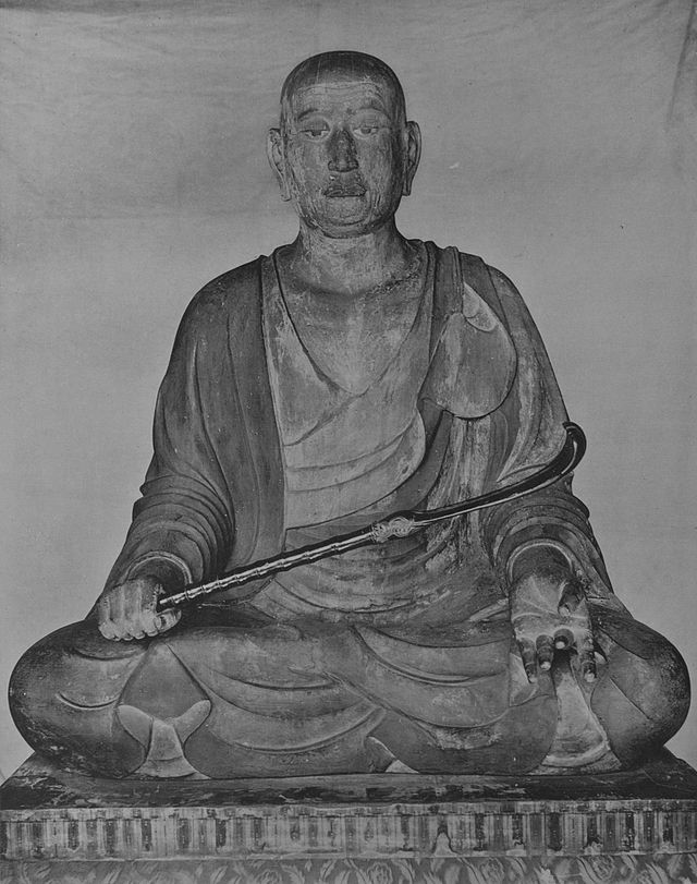 Todaiji_Monastery_Portrait_of_Ryoben_(268).jpg
