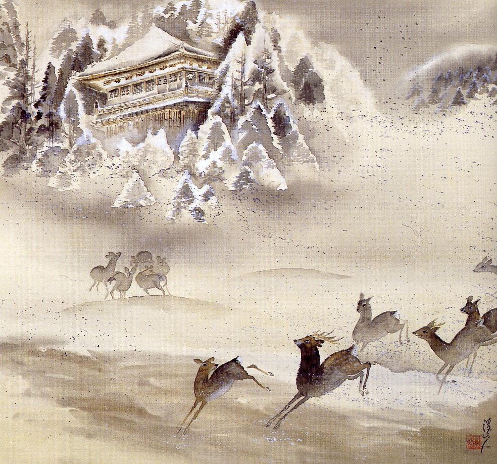 Tomita-Deer-1930.jpg