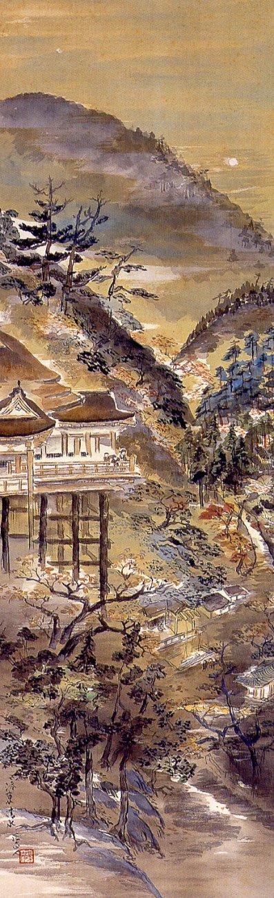 Tomita-Fall-scene-1921.jpg