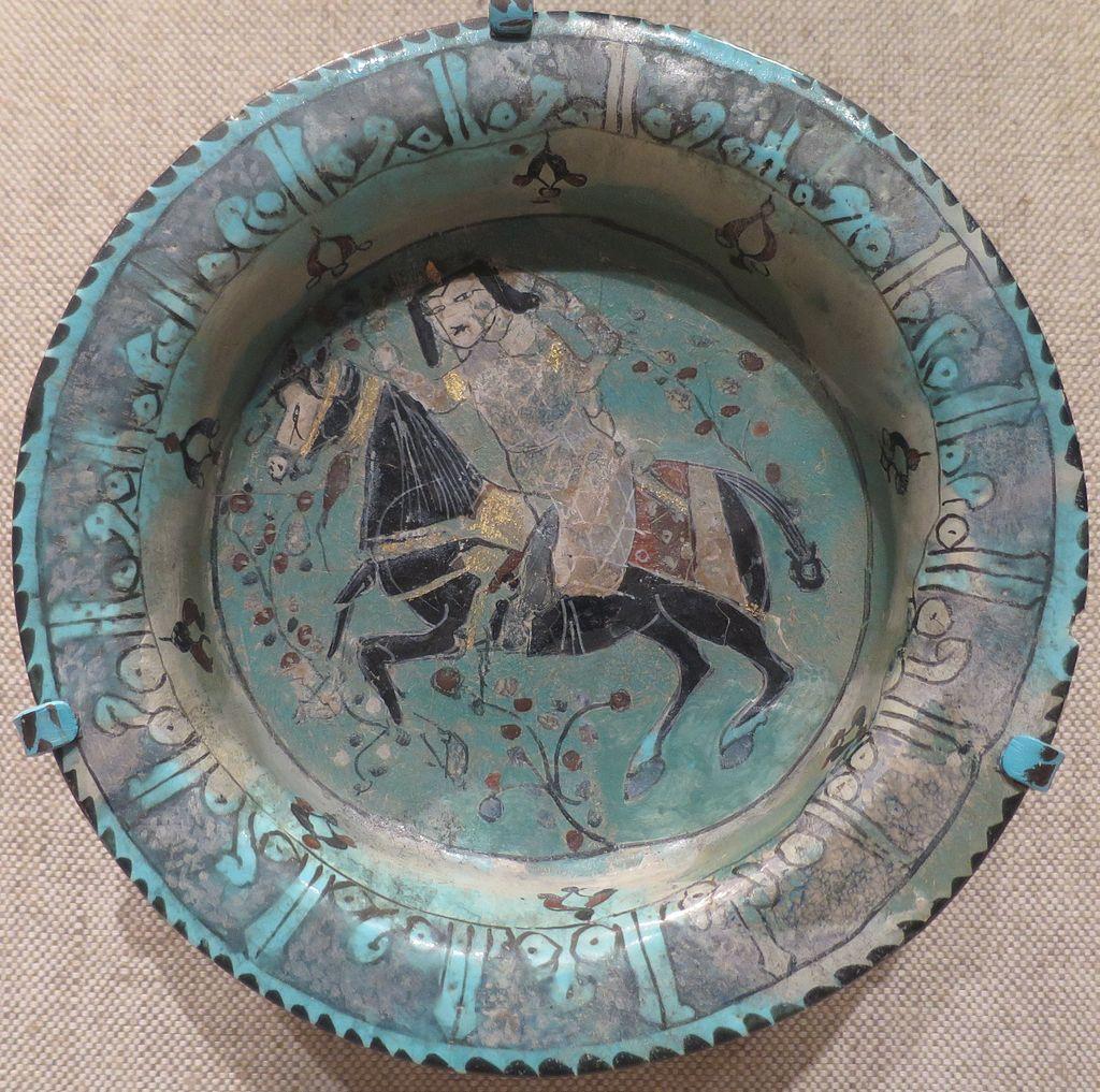 Tripod_dish_with_horseman,_central_Iran,_Seljuk_period,_Cincinnati_Art_Museum.JPG
